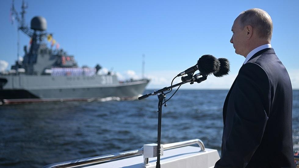 بوتين يكشف طرق تعزيز مزايا الأسطول الحربي الروسي