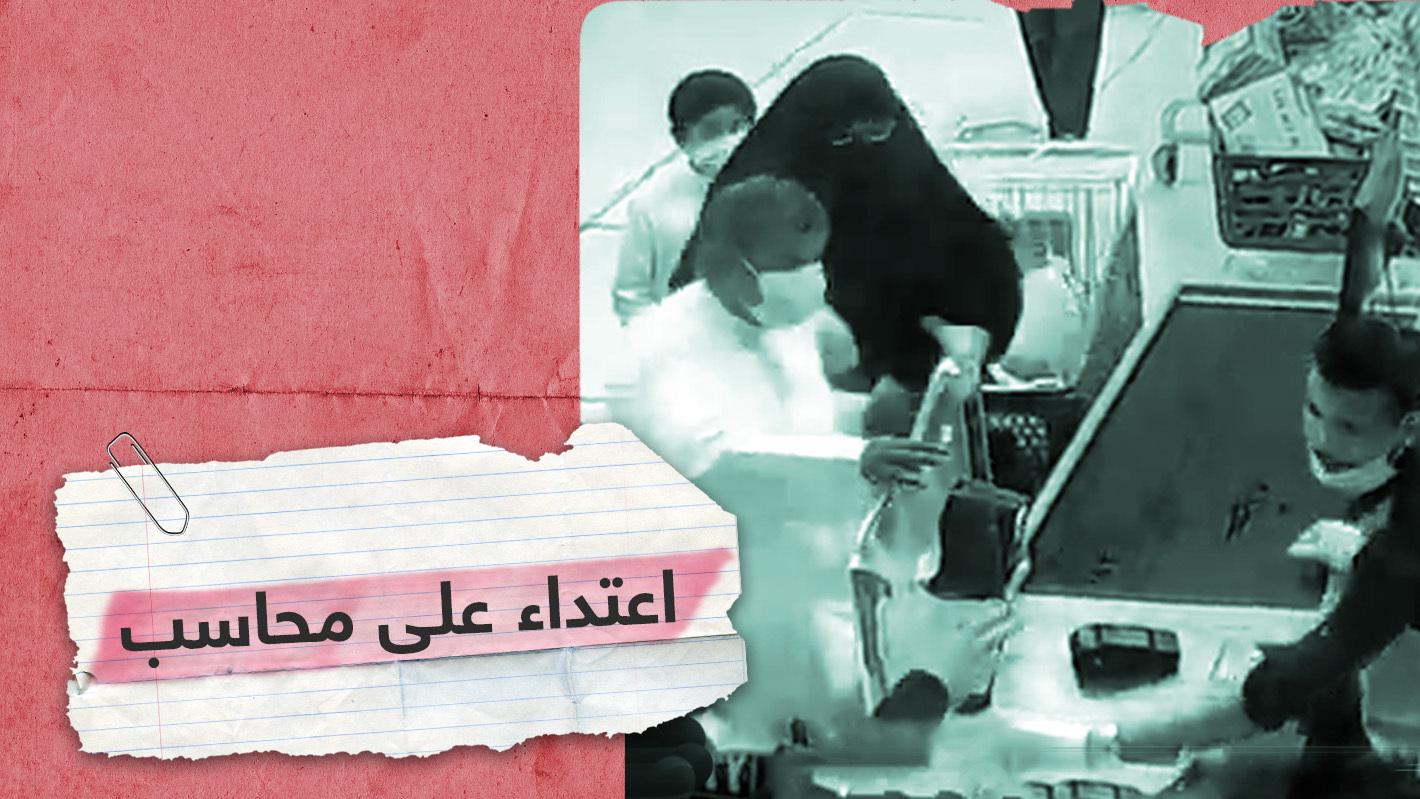 فيديو لاعتداء على شاب مصري في الكويت يثير موجة غضب على مواقع التواصل الاجتماعي