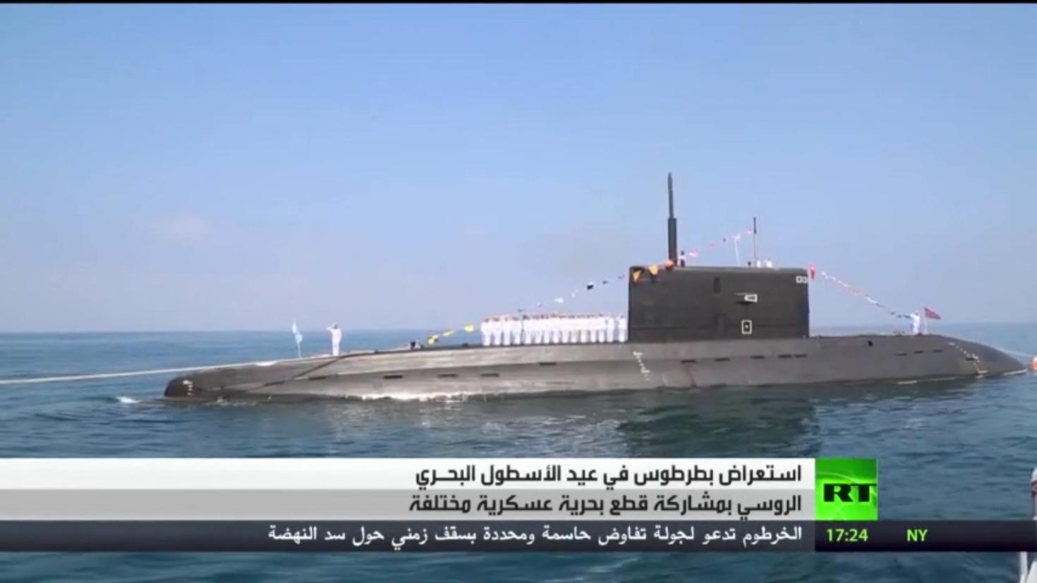 الأسطول البحري الروسي يحتفل بعيده في طرطوس