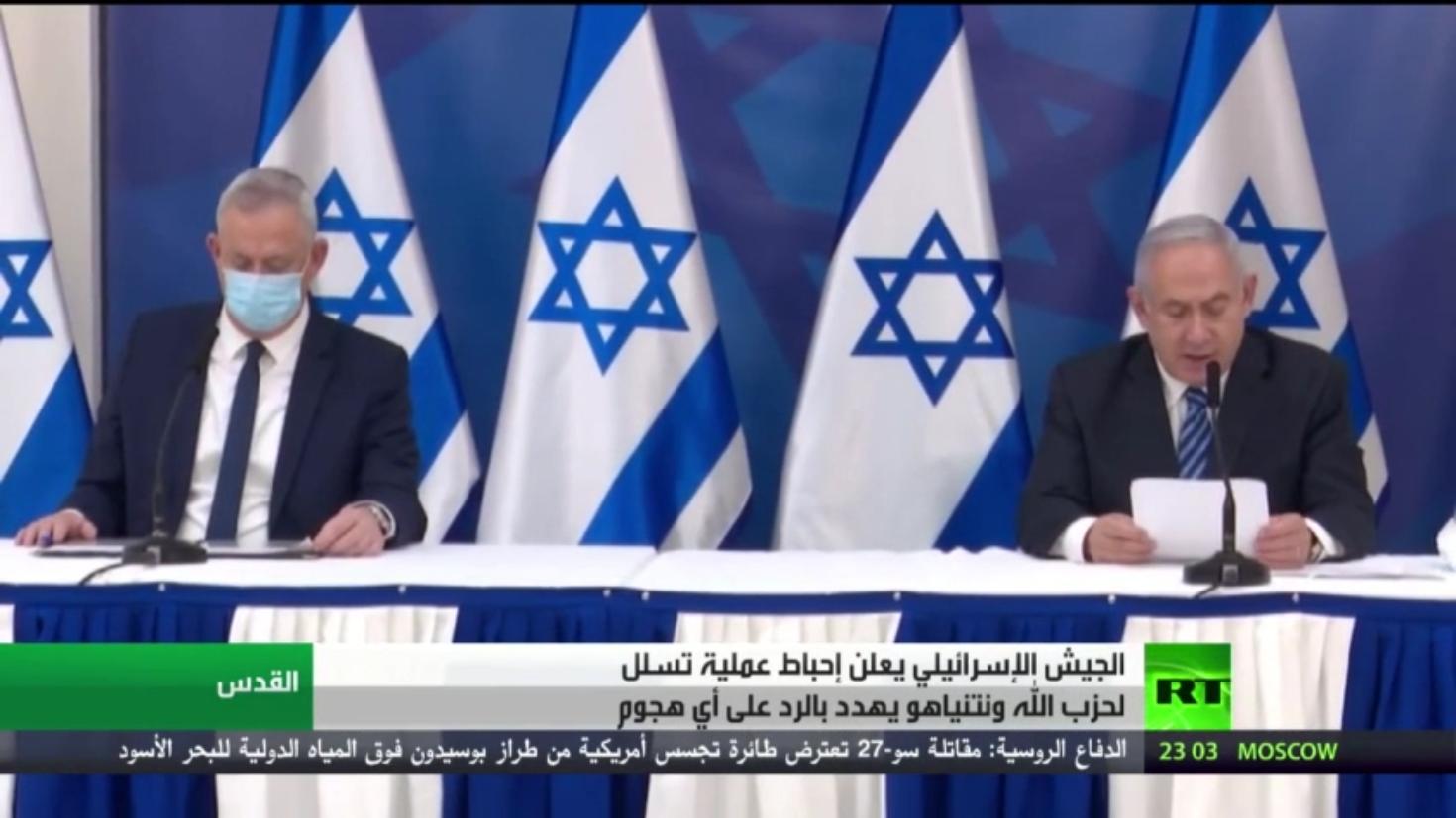 نتنياهو يهدد بالرد على أي هجوم لحزب الله