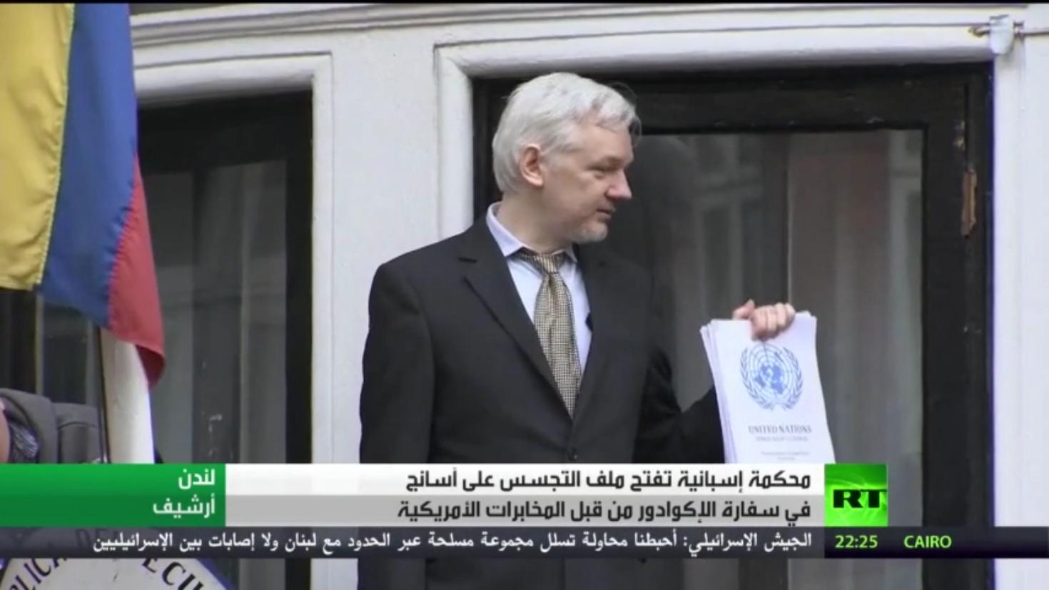 ملف التجسس على آسانج داخل السفارة