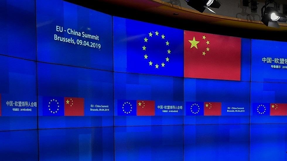 الصين والاتحاد الأوروبي