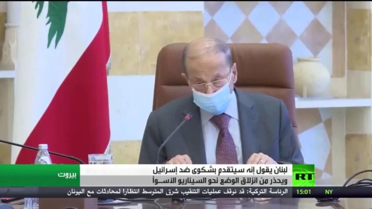 لبنان يشكو إسرائيل إلى الأمم المتحدة