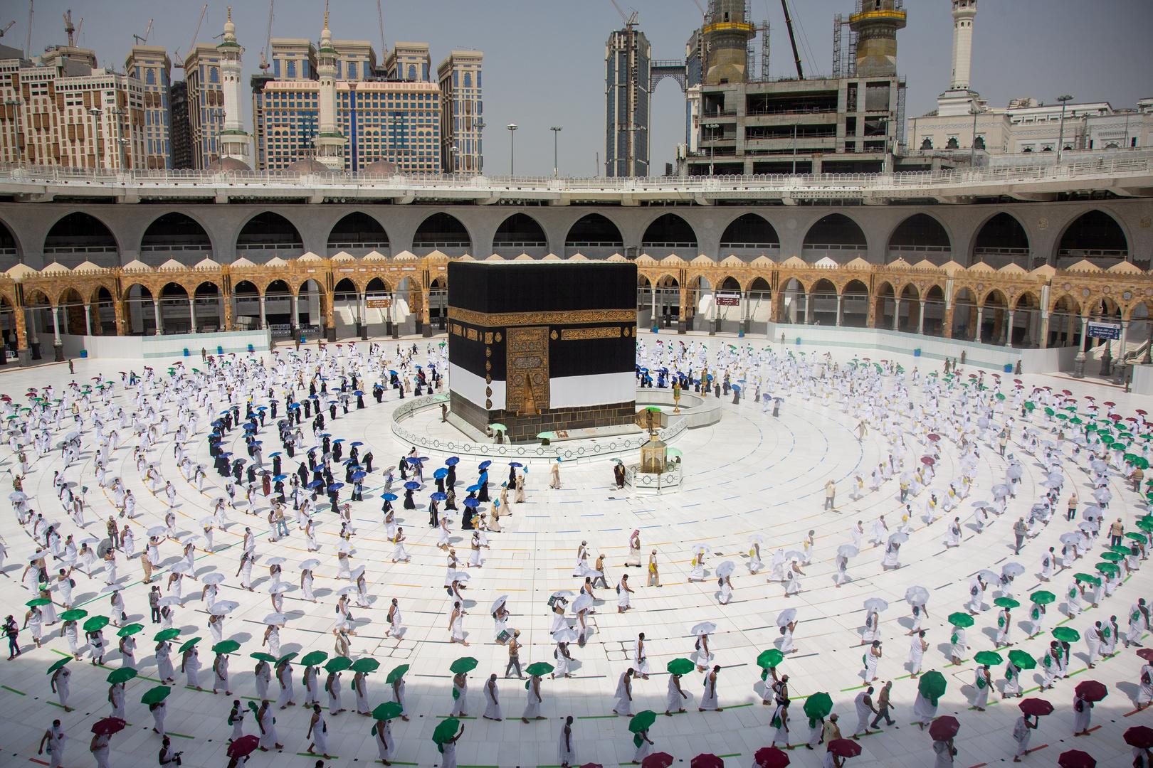 السعودية.. تأسيس جمعية