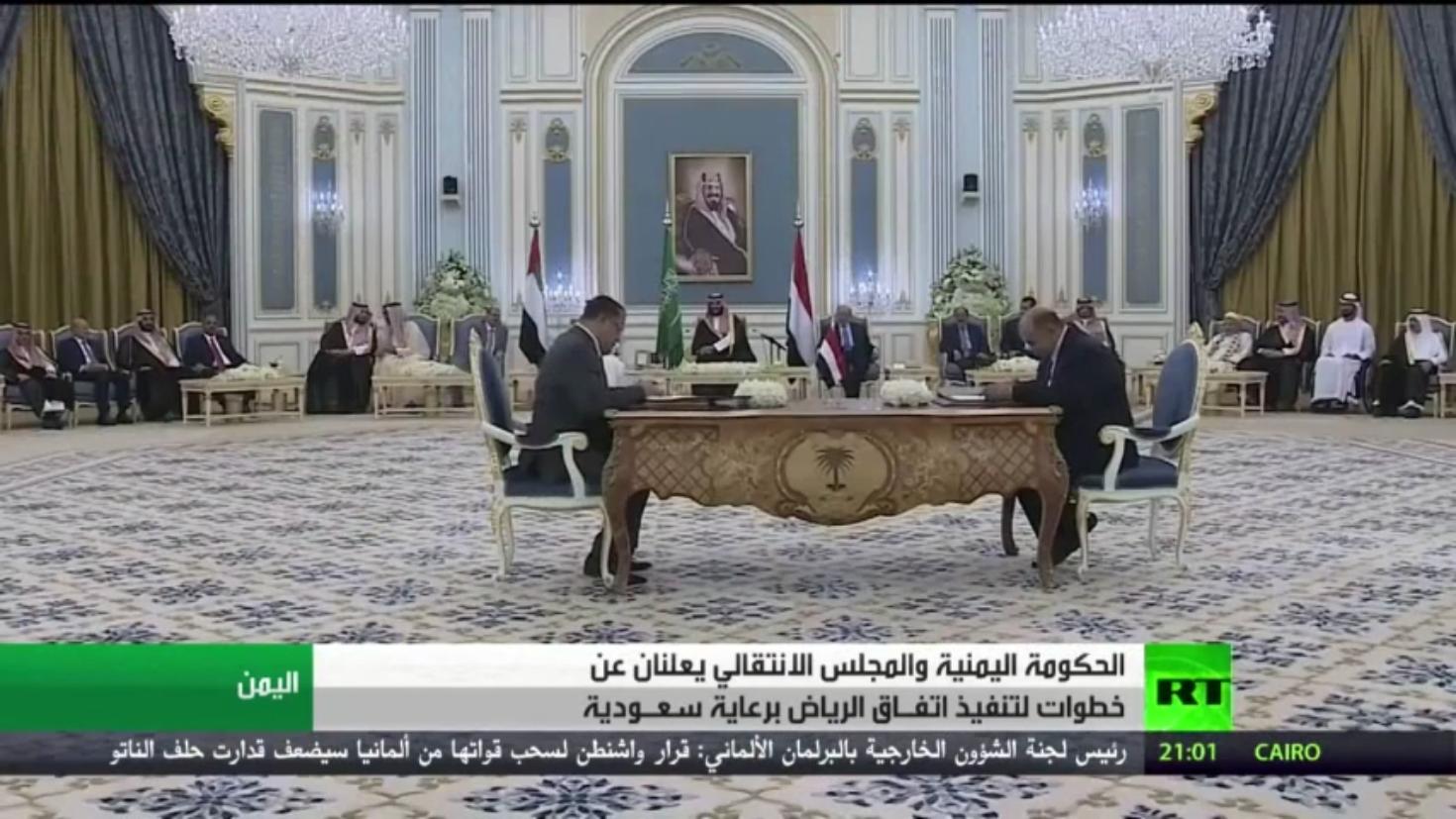اليمن.. هادي يوعز بتشكيل حكومة مشتركة