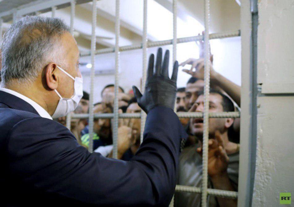 مكتب الكاظمي: لا يوجد سجناء من المتظاهرين وأصحاب الرأي (صور)
