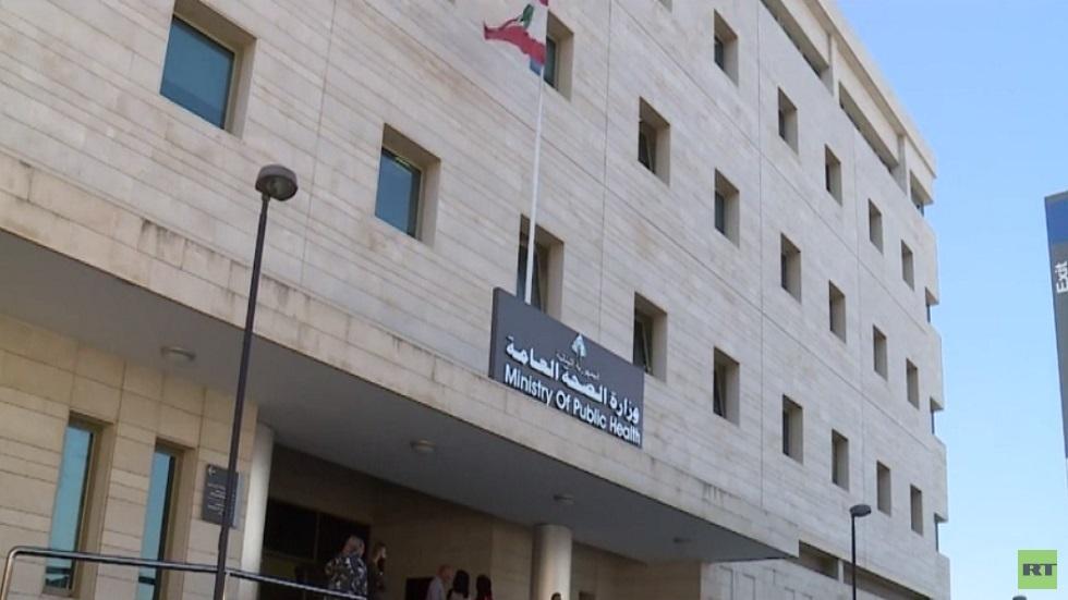 لبنان يعود إلى الإقفال لمواجهة كورونا