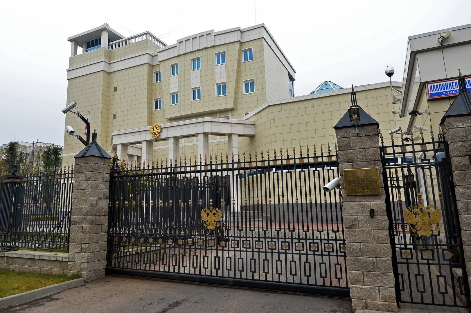 مقر السفارة الروسية في مينسك