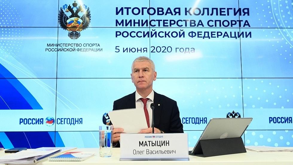 وزير الرياضة الروسي يتعهد بدفع 6.31 مليون دولار للاتحاد الدولي لألعاب القوى قبل 15 أغسطس