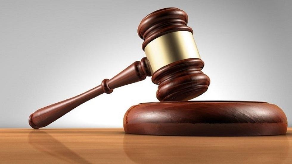 المحاكم البريطانية - أرشيف