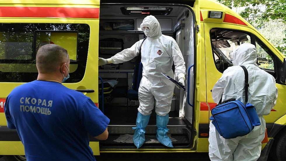 روسيا تسجل 5482 إصابة و161 وفاة جديدة بكورونا خلال يوم