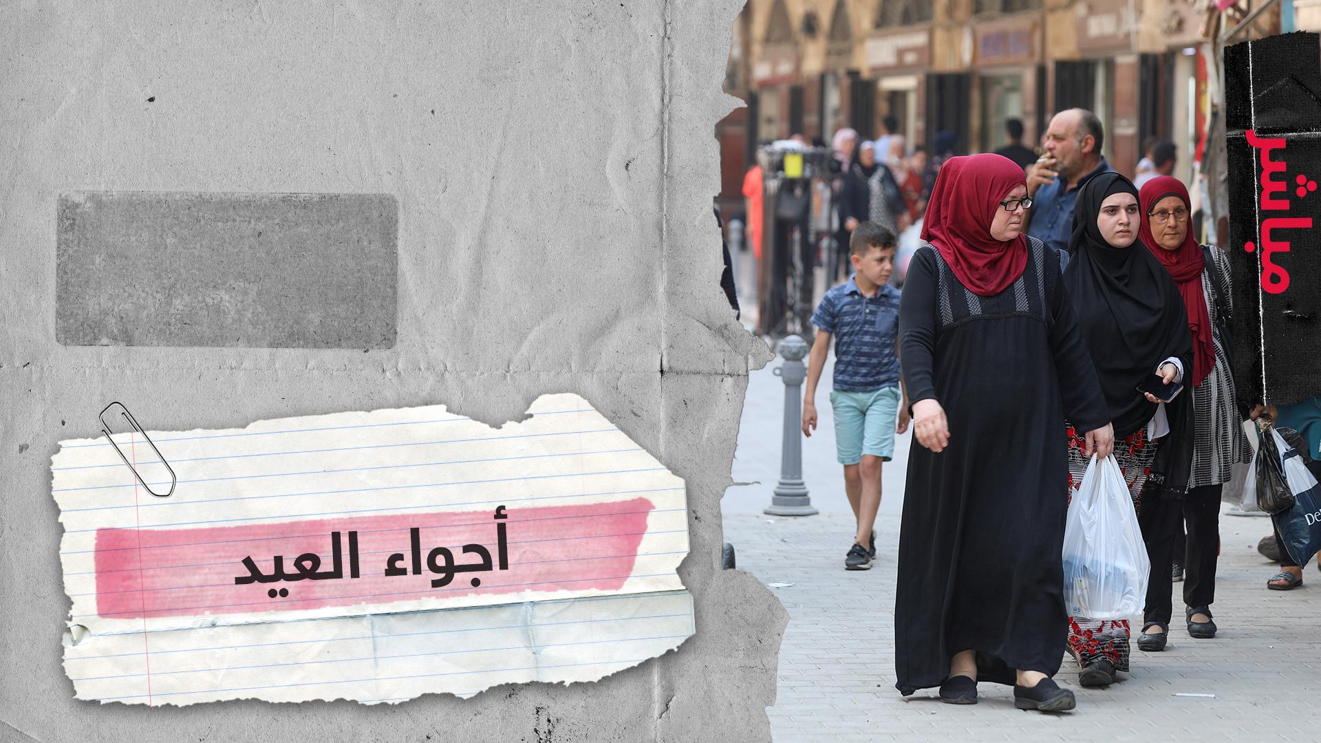 عيد الأضحى في زمن كورونا كيف تحتفل به الدول العربية؟