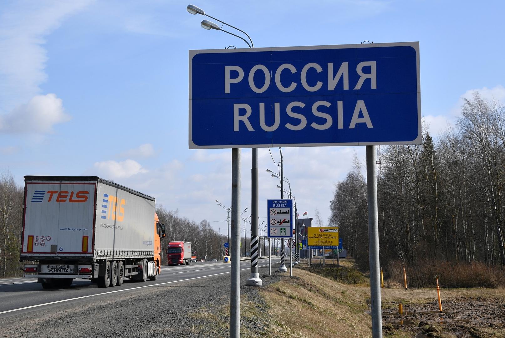 روسيا تعزز الرقابة على الحدود مع بيلاروس