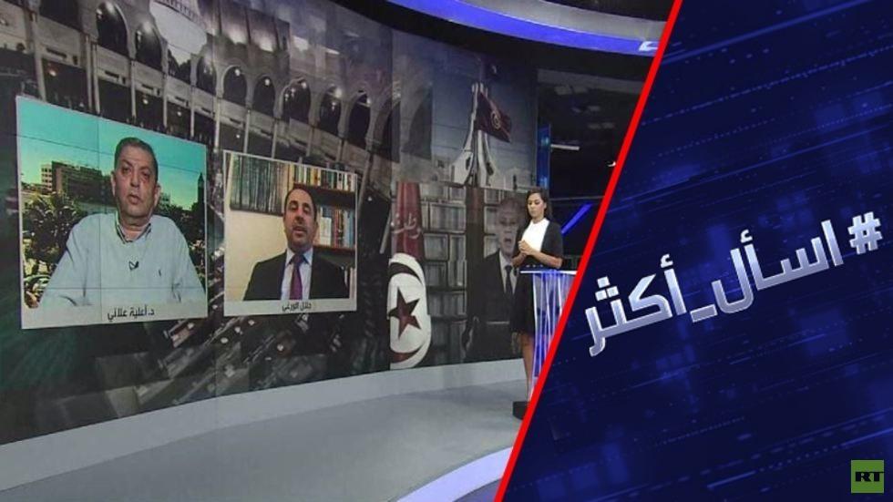 تونس.. إلى أين يتجه المشهد السياسي؟