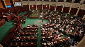 البرلمان التونسي يرفض تصنيف