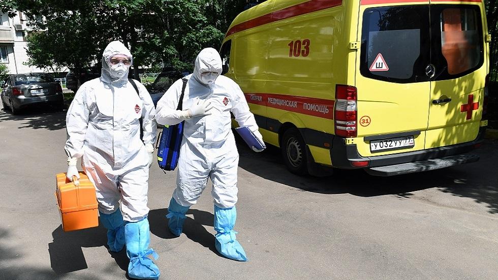كورونا في روسيا.. تسجيل 5462 إصابة و95 وفاة خلال يوم