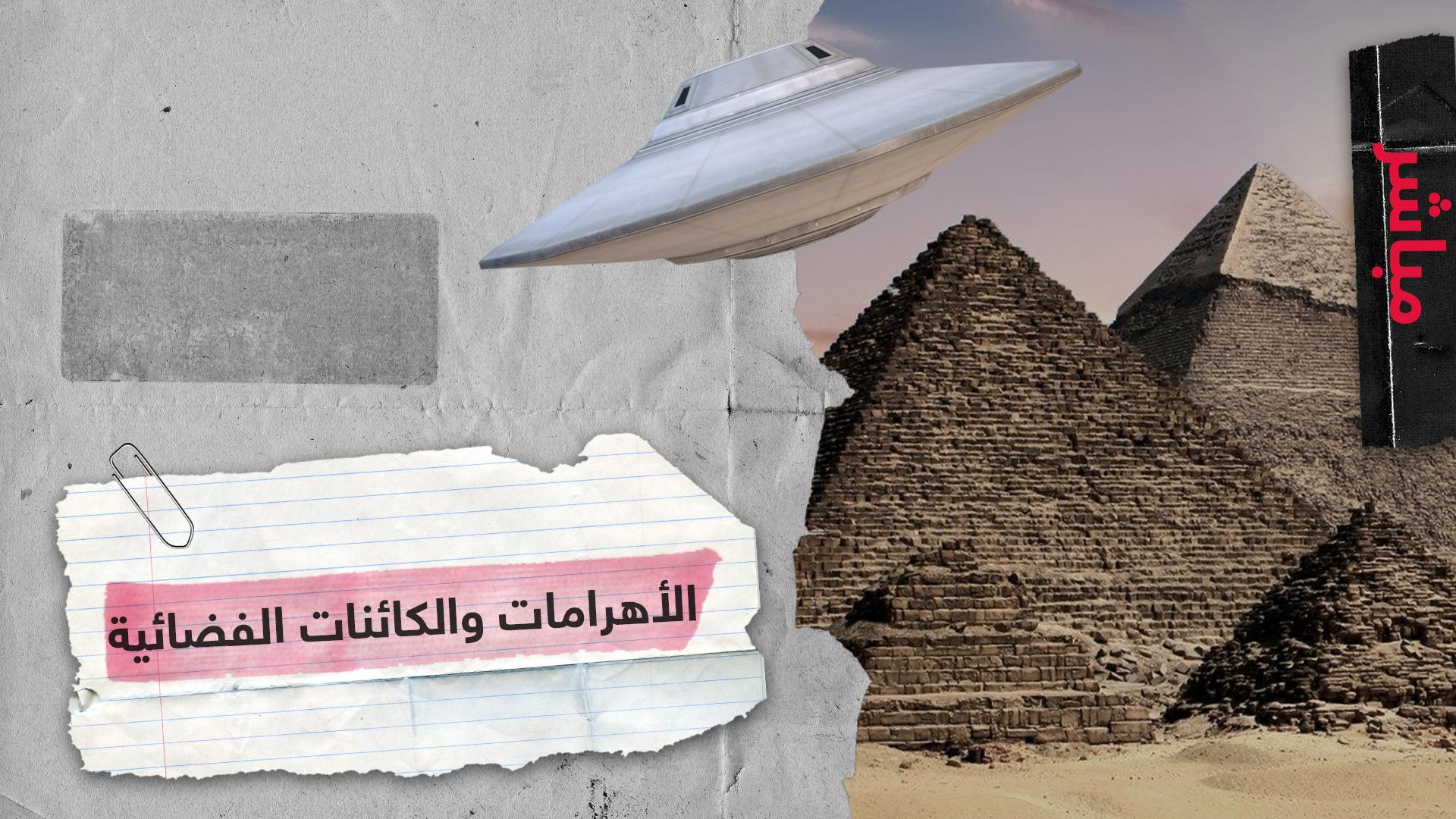 جدل بعد تغريدة إيلون موسك حول بناء الأهرامات المصرية