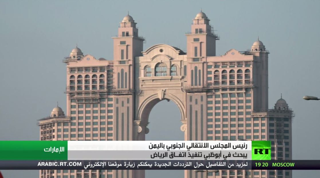 رئيس المجلس الانتقالي الجنوبي باليمن يبحث في أبوظبي تنفيذ اتفاق الرياض