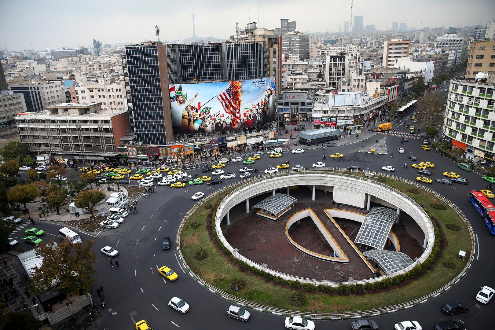 وسط طهران - صورة أرشيفية