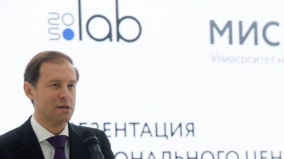 وزير التجارة والصناعة الروسي دنيس مانتوروف