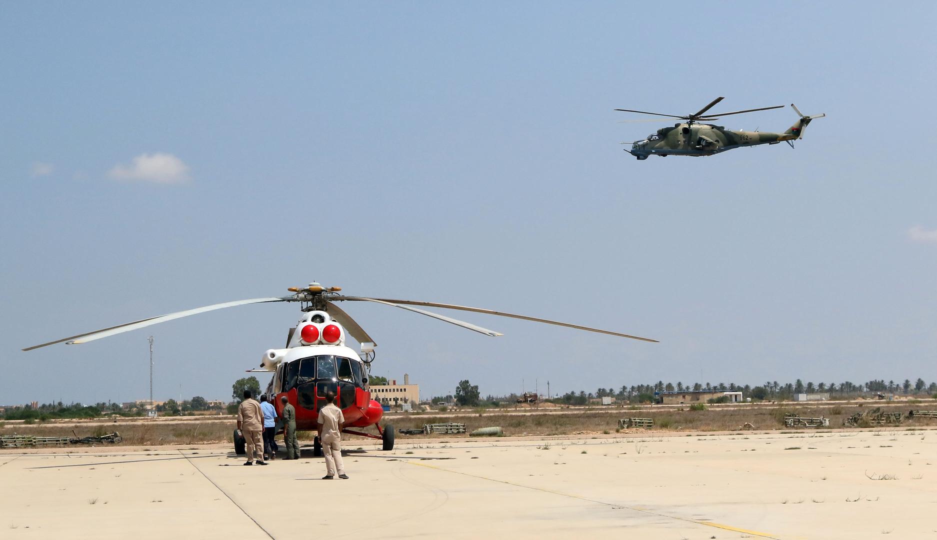 الكلية الجوية - مصراتة - ليبيا