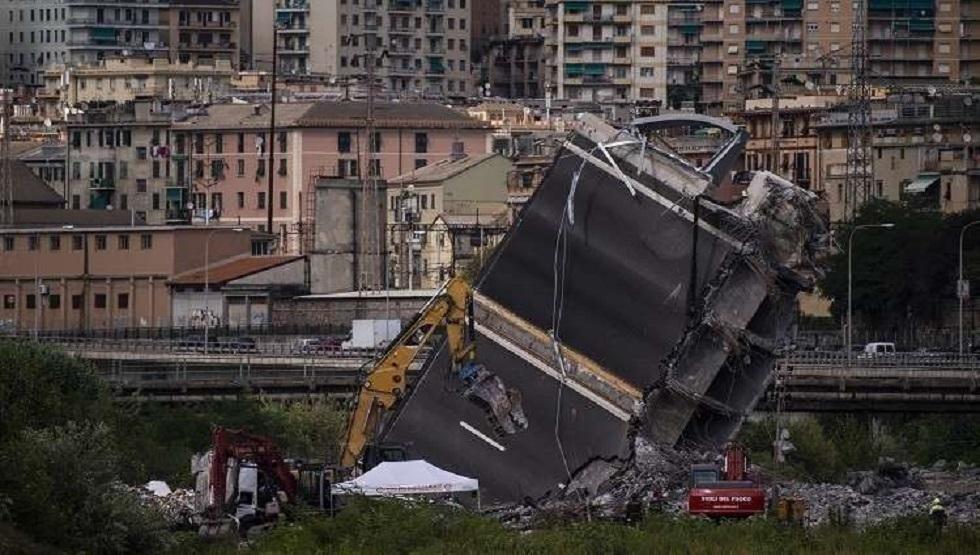 وزيرة النقل الإيطالية: عدم الكفاءة أودى بحياة 43 شخصا جراء سقوط جسر جنوى
