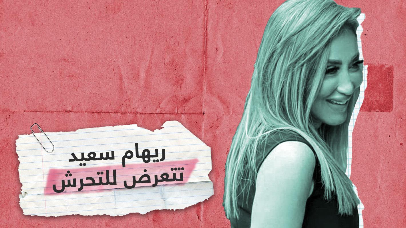 """الإعلامية المصرية ريهام سعيد تبكي في مقطع فيديو بسبب """"المتحرشين"""""""