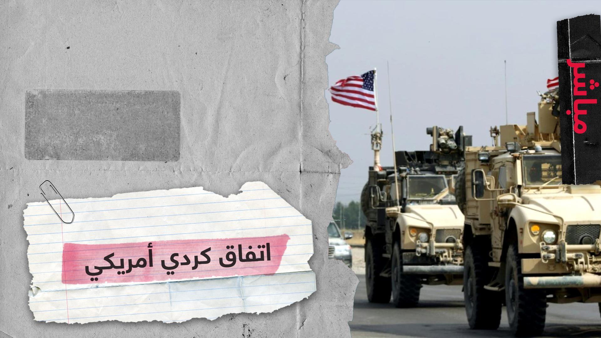 """سوريا تدين اتفاق """"قسد"""" النفطي مع شركة أمريكية وأنقرة تقول إنه يتجاهل القانون الدولي"""