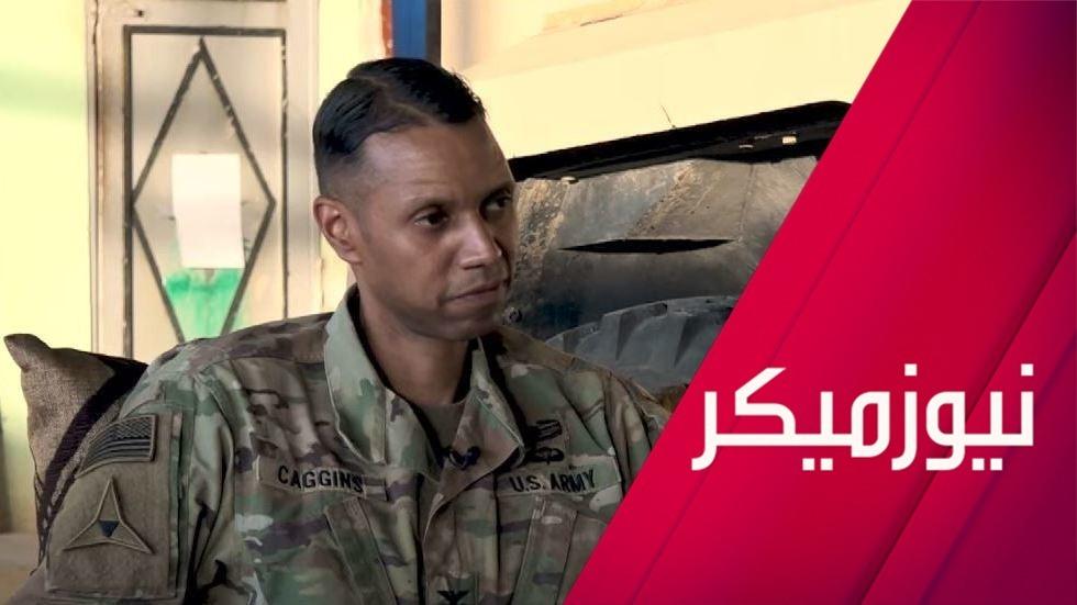 التواجد العسكري الأمريكي في سوريا..