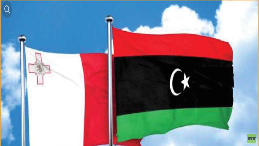 وفد أمني مالطي يصل العاصمة الليبية في زيارة مفاجئة