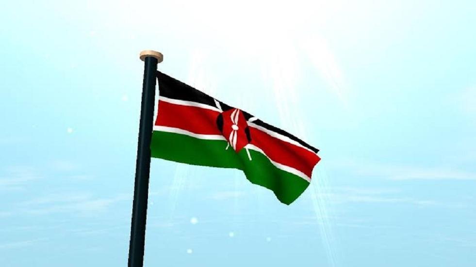 علم كينيا