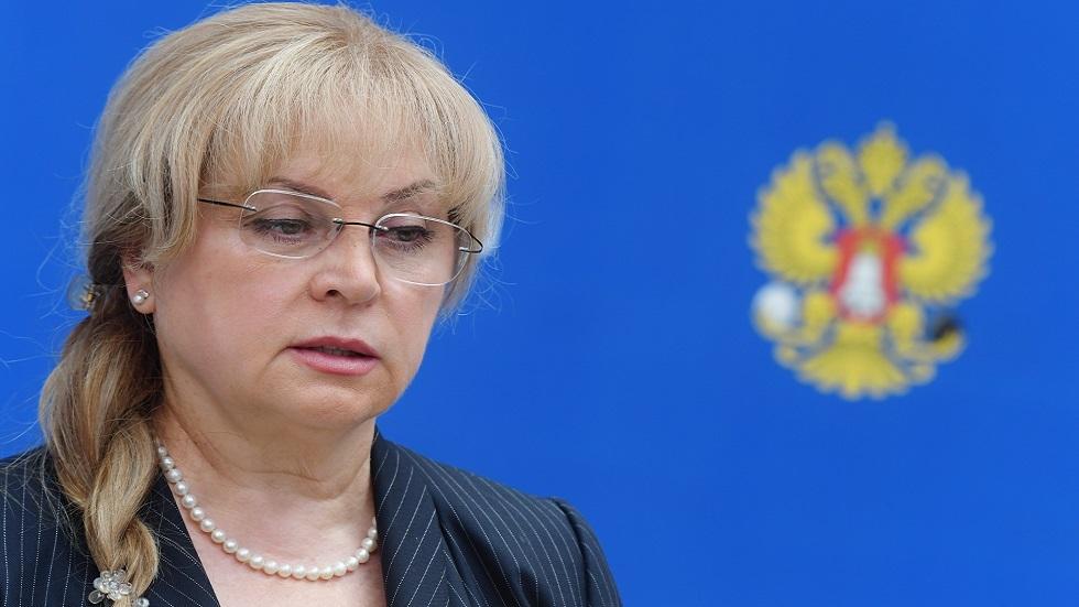 رئيسة لجنة الانتخابات المركزية في روسيا إيلا بامفيلوفا