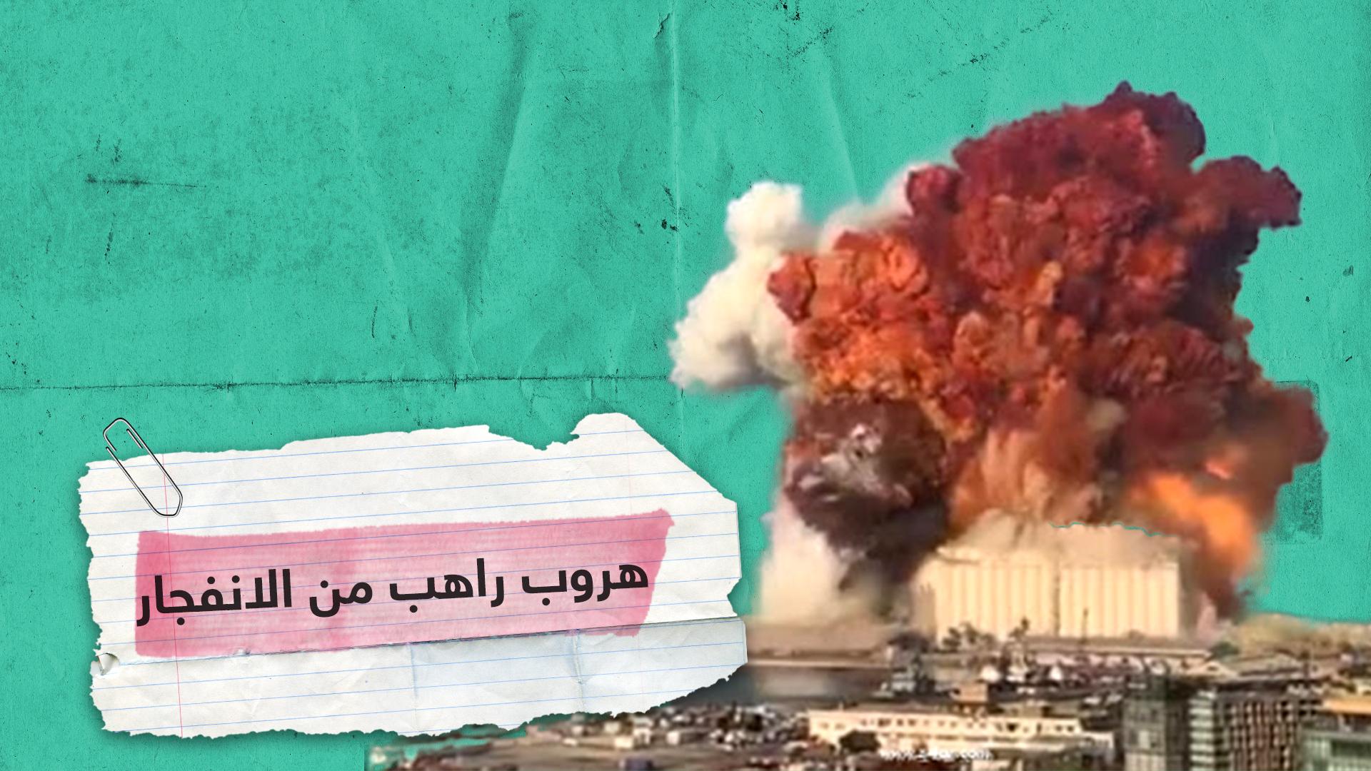 شاهد.. رد فعل راهب يقيم قداسا داخل كنيسة أثناء انفجار مرفأ بيروت