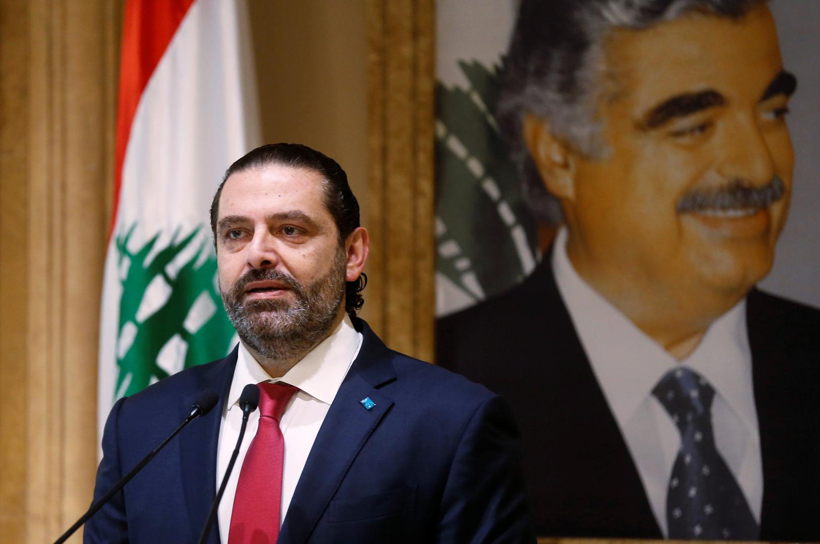 الحريري يتفقد موقع الانفجار بمرفأ بيروت ويطالب بمساعدة خارجية لمعرفة أسبابه