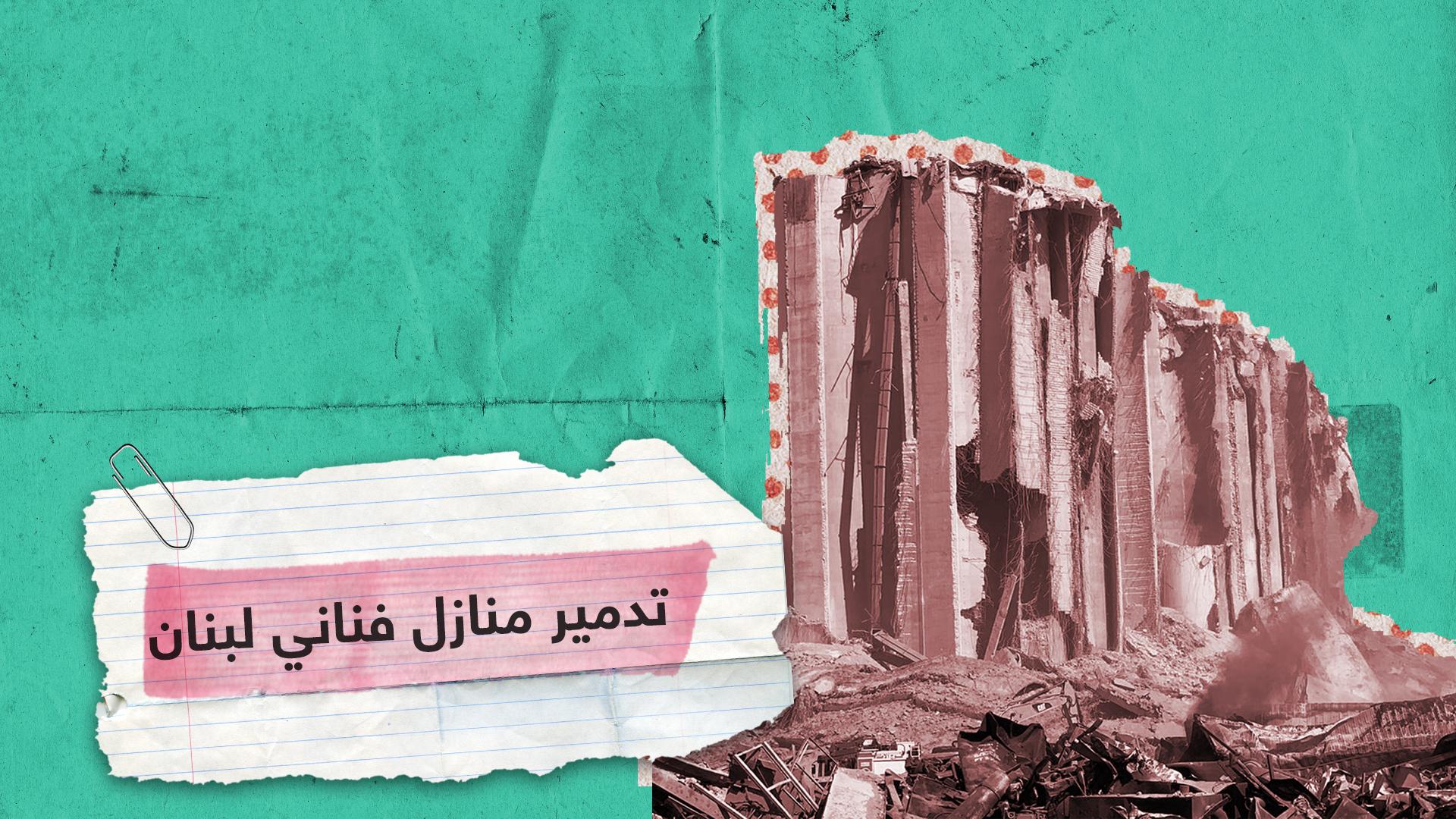انفجار بيروت.. مشاهير يغردون تضامنا مع لبنان والدمار يطال منازل الفنانين