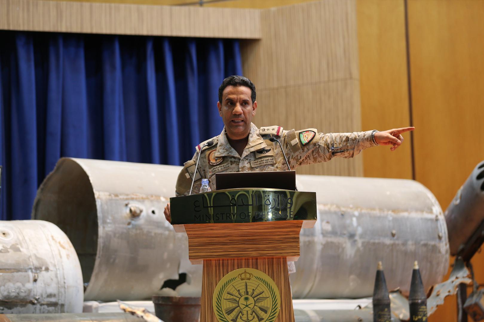 التحالف العربي يعترض ويدمر صاروخين باليستيين أطلقهما الحوثيون باتجاه خميس مشيط