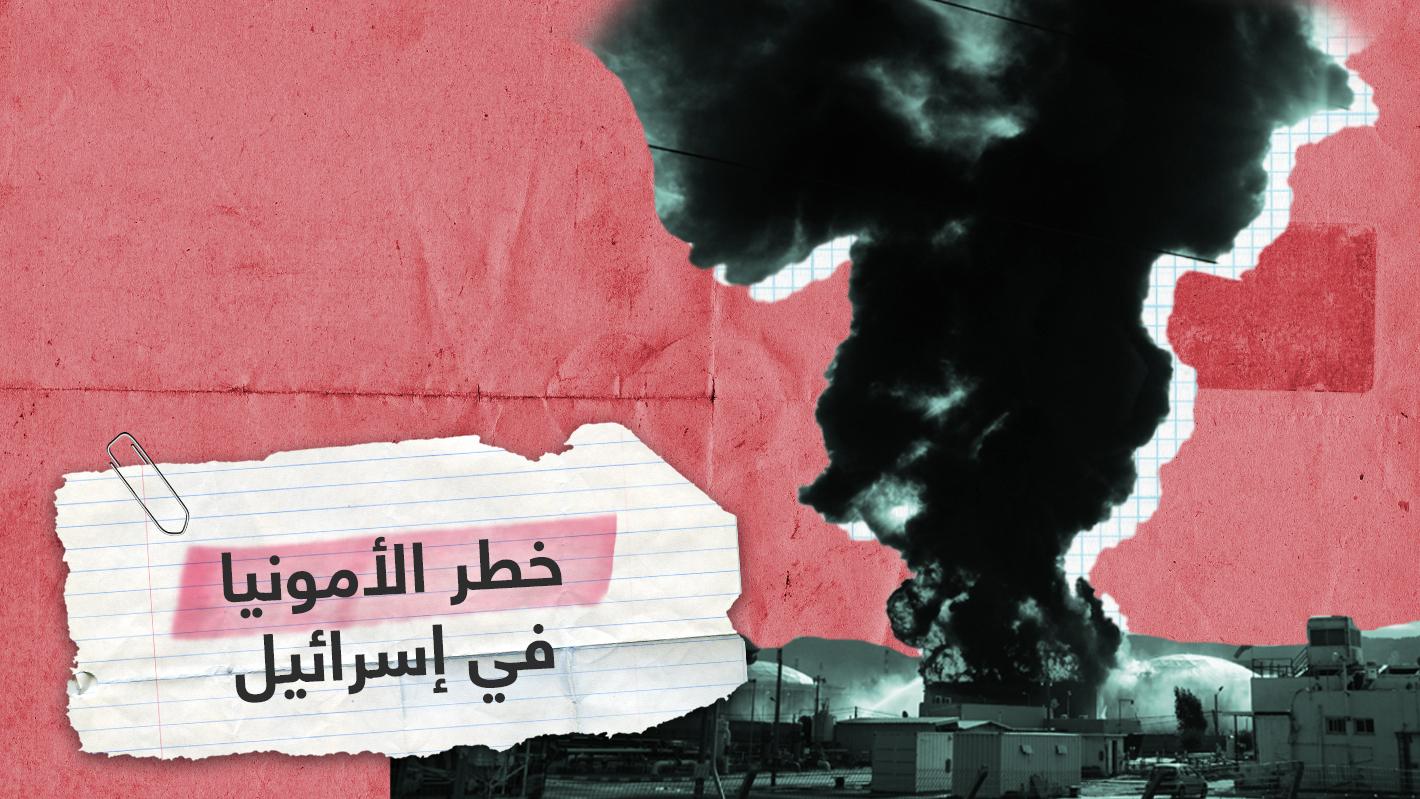 انفجار بيروت يدفع خبراء لدق ناقوس الخطر في إسرائيل