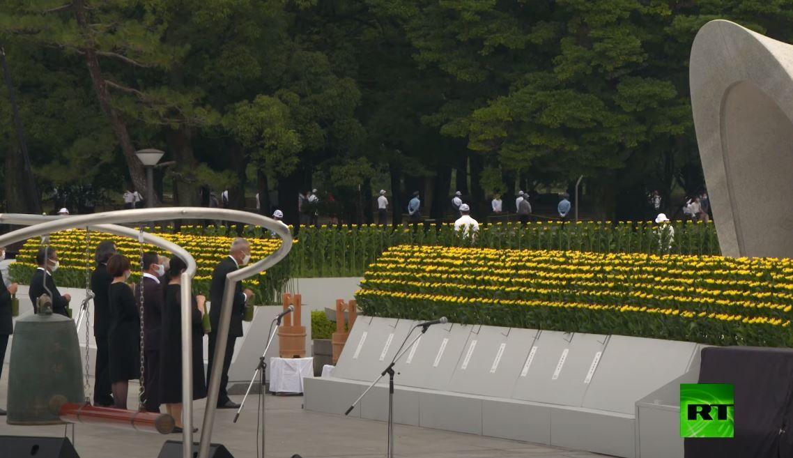 اليابان تحيي الذكرى الـ75 لقصف هيروشيما بقنبلة ذرية