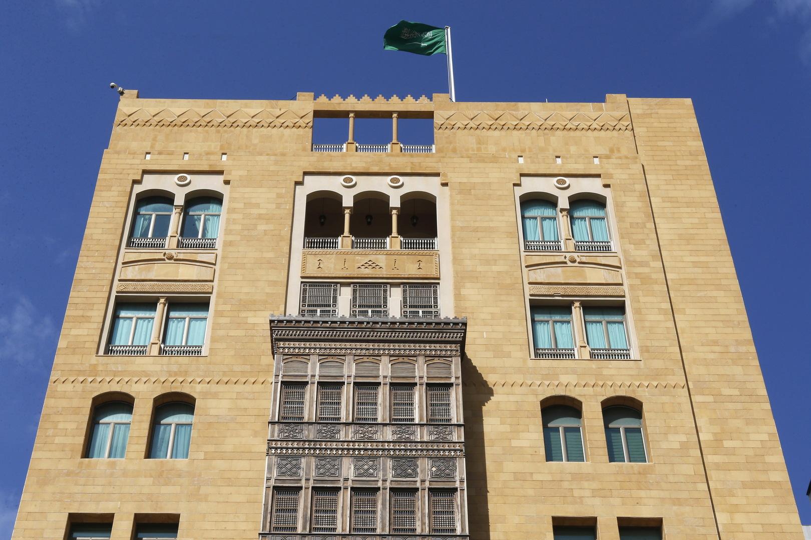 السفارة السعودية في بيروت