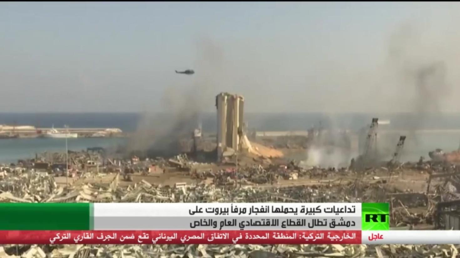 انفجار بيروت يلقي بظلاله على الاقتصاد السوري