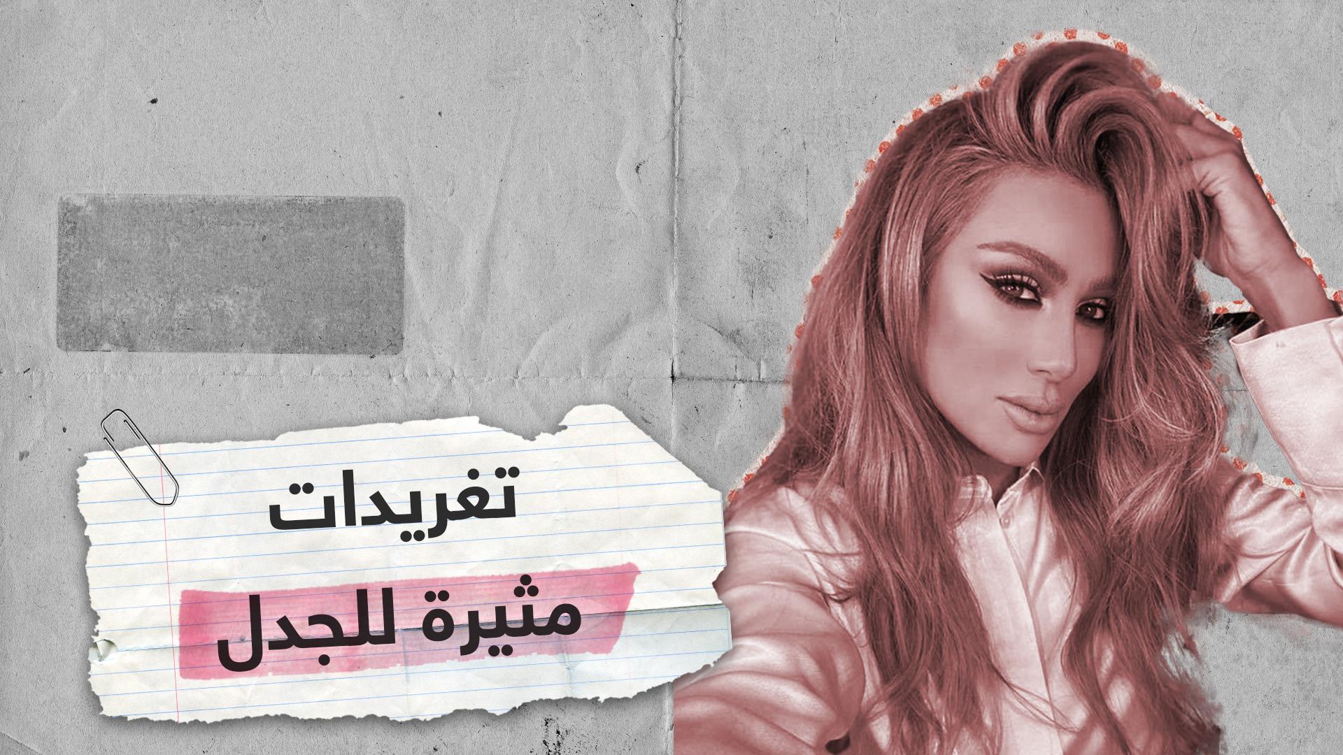 """مايا دياب تغرد مطالبة محمد بن سلمان بـ """"حماية لبنان"""" وتحذف تغريدتها لاحقا"""