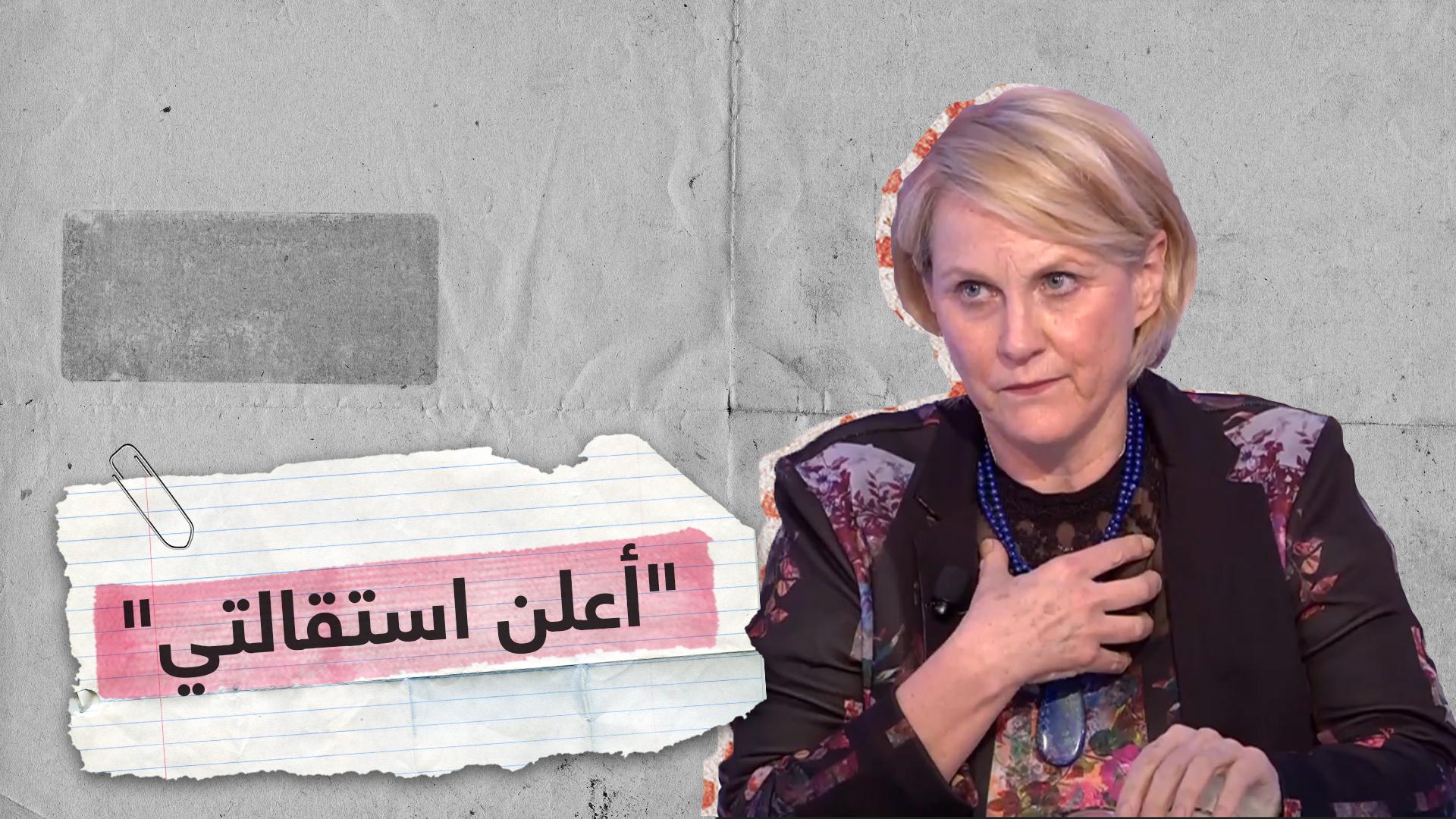 على الهواء مباشرة.. استقالة سفيرة لبنان لدى الأردن