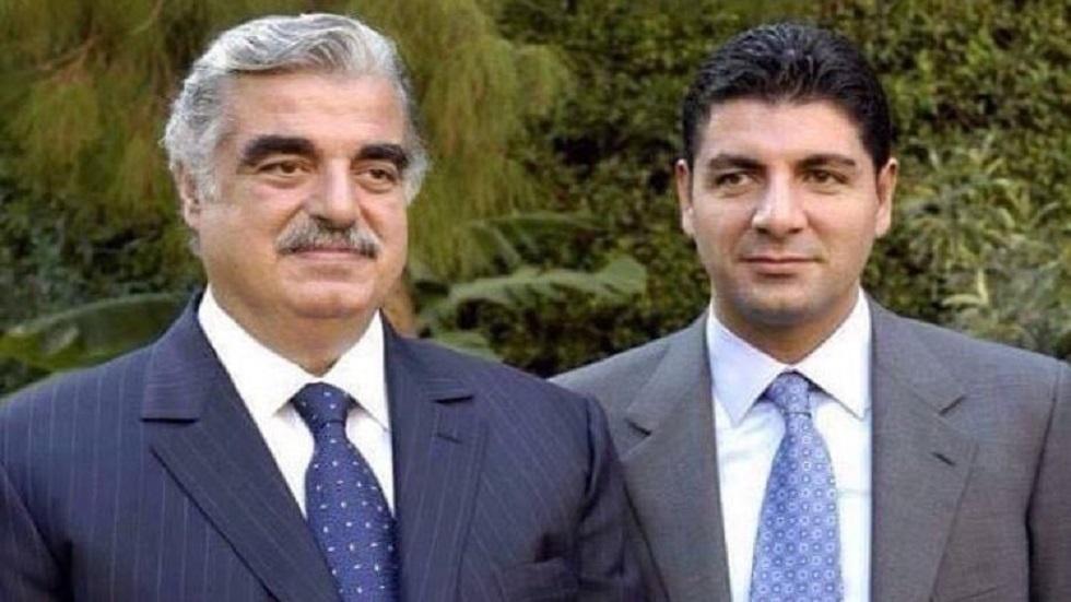 بهاء الحريري: