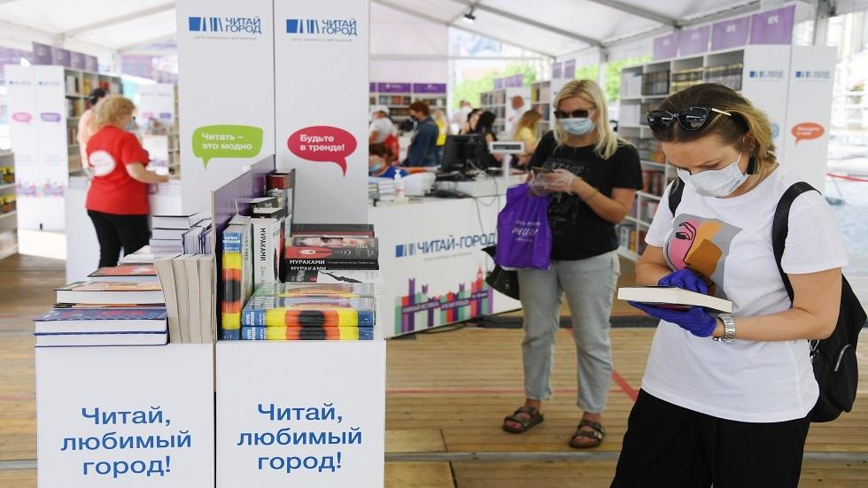 موسكو تتصدر تصنيف أكثر المدن الروسية قراءة
