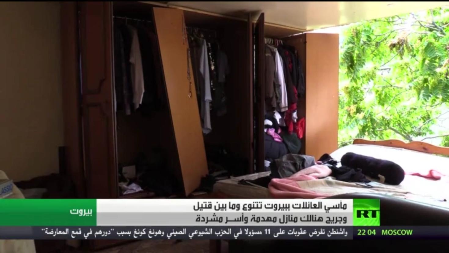 ارتفاع عدد قتلى انفجار مرفأ بيروت إلى 154