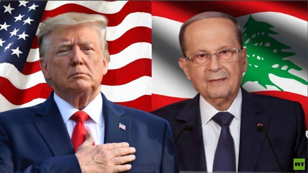 الرئيس الأمريكي دونالد ترامب والرئيس اللبناني ميشال عون