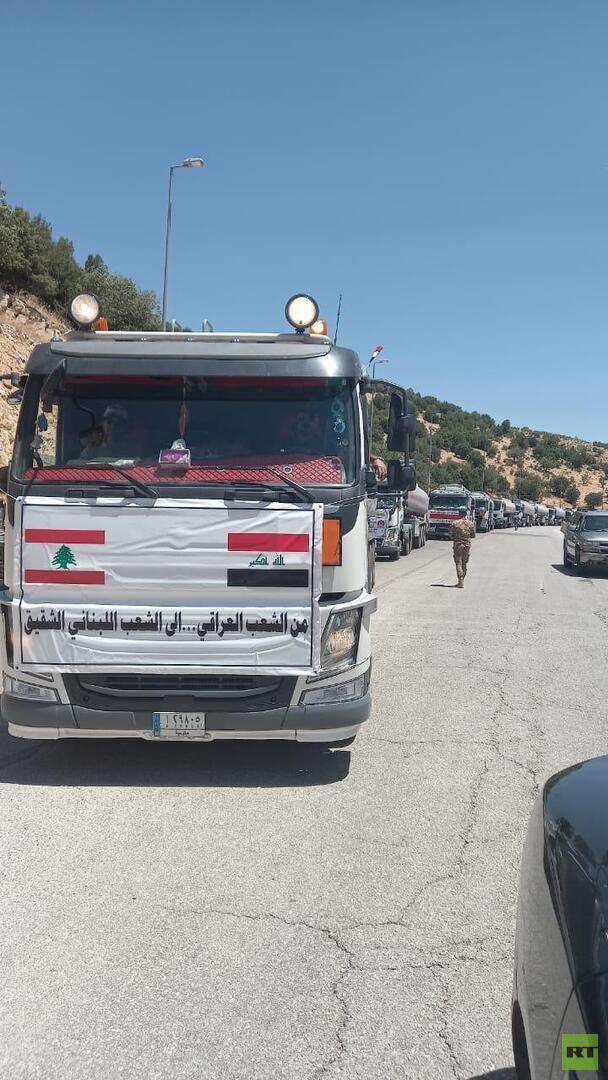 وصول شحنة المساعدات النفطية العراقية إلى بيروت