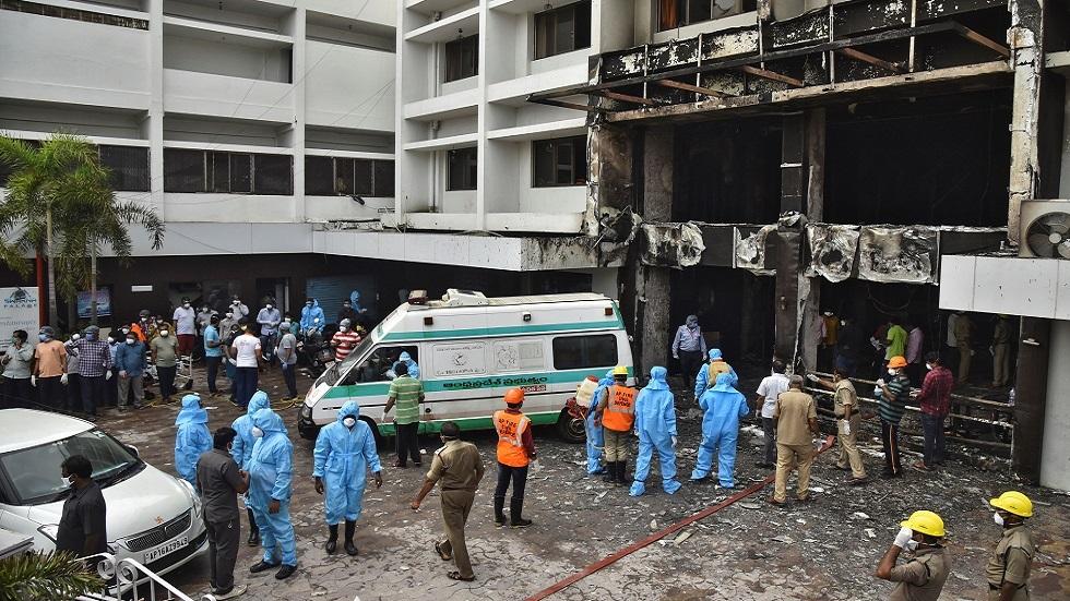 وفاة 7 أشخاص في حريق بمنشأة لمرضى كوفيد-19 بالهند