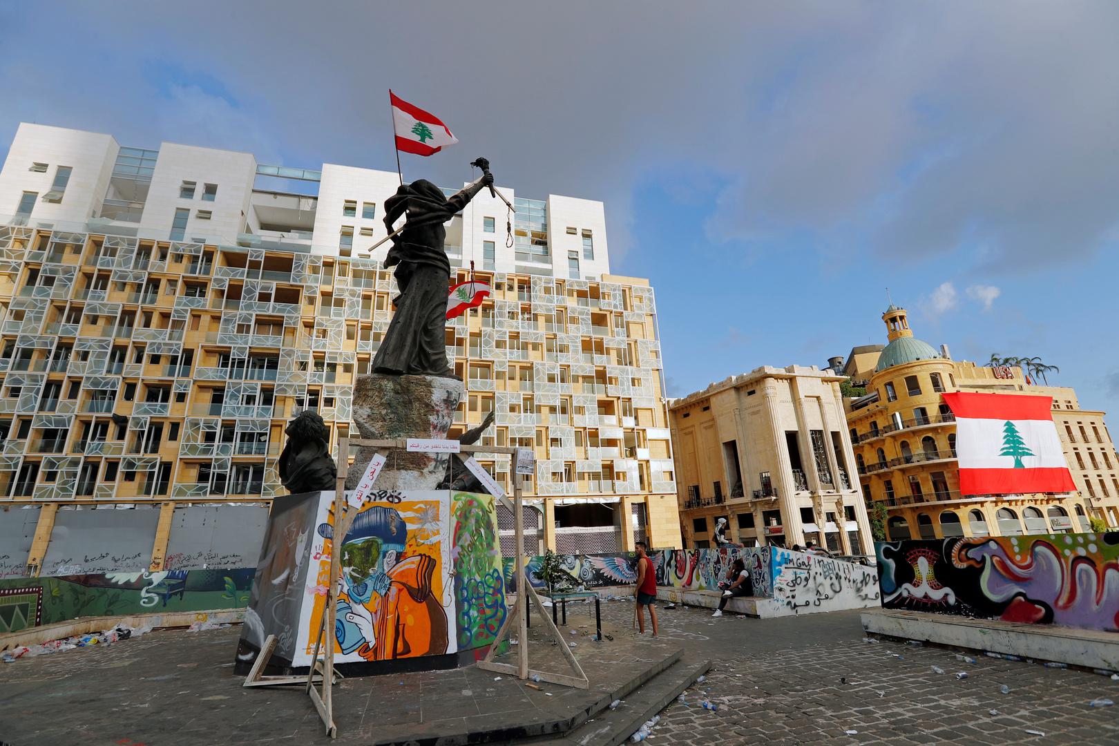 ساحة الشهداء، وسط بيروت