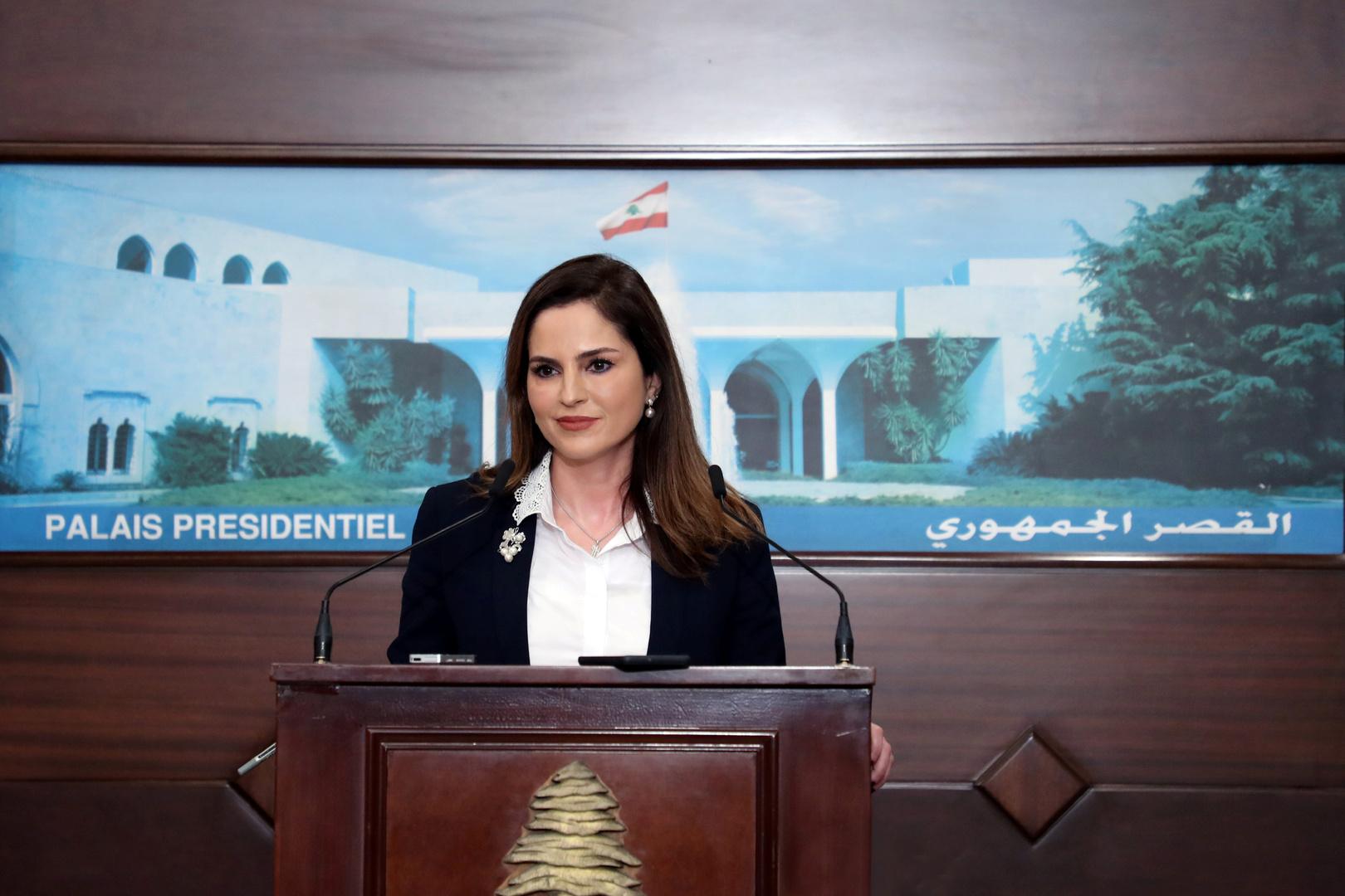 وزيرة الإعلام اللبنانية المستقيلة منال عبد الصمد